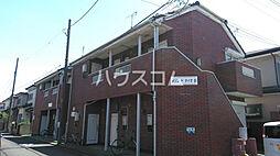 東武東上線 みずほ台駅 徒歩18分の賃貸アパート