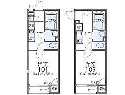 JR横浜線 淵野辺駅 徒歩15分の賃貸アパート 1階1Kの間取り