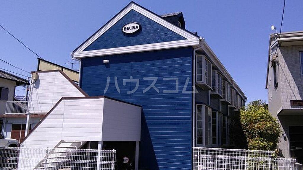ベルピア茅ヶ崎