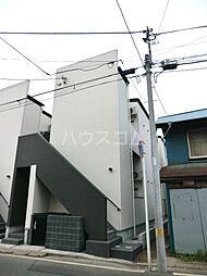COSMOSII (コスモスツー)