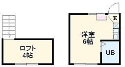 🉐敷金礼金0円!🉐ピンクロック