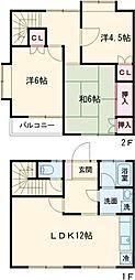 金井町テラスハウス 1階3LDKの間取り