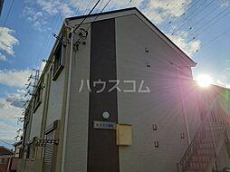 ヒルズ戸塚町