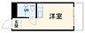 間取り,ワンルーム,面積18m2,賃料2.8万円,阪急宝塚本線 豊中駅 徒歩16分,阪急宝塚本線 岡町駅 徒歩22分,大阪府豊中市上野西1丁目