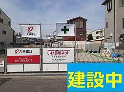 Osaka Metro今里筋線 だいどう豊里駅 徒歩7分の賃貸アパート