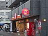 周辺,1K,面積21.63m2,賃料5.0万円,名古屋市営桜通線 高岳駅 徒歩7分,,愛知県名古屋市東区泉3丁目
