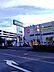 周辺,3DK,面積55.3m2,賃料7.8万円,相鉄本線 瀬谷駅 徒歩10分,,神奈川県横浜市瀬谷区相沢7丁目