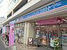 周辺,3DK,面積63m2,賃料7.5万円,JR京浜東北・根岸線 港南台駅 徒歩18分,,神奈川県横浜市栄区上郷町