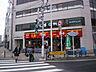 周辺,2DK,面積40.33m2,賃料8.0万円,東京メトロ東西線 浦安駅 徒歩10分,東京メトロ東西線 南行徳駅 徒歩16分,千葉県市川市新井1丁目