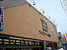 周辺,2DK,面積36.05m2,賃料8.2万円,JR総武線 小岩駅 徒歩10分,京成本線 京成小岩駅 徒歩19分,東京都江戸川区西小岩2丁目