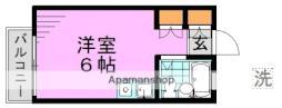 東京メトロ丸ノ内線 新高円寺駅 徒歩4分