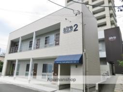 JR東海道本線 浜松駅 徒歩15分の賃貸アパート