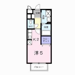 新白河駅 4.1万円