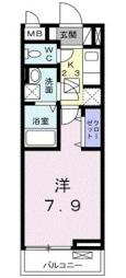 狭山ヶ丘駅 5.9万円