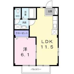 寄居駅 3.9万円