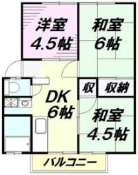 入間市駅 4.4万円
